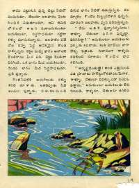 December 1976 Telugu Chandamama magazine page 19