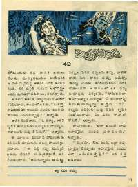 December 1976 Telugu Chandamama magazine page 9