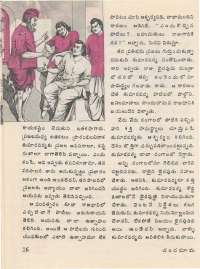 January 1977 Telugu Chandamama magazine page 28