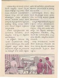 January 1977 Telugu Chandamama magazine page 52