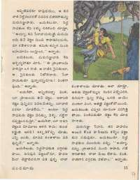 January 1977 Telugu Chandamama magazine page 17