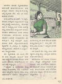 January 1977 Telugu Chandamama magazine page 43