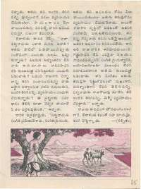 January 1977 Telugu Chandamama magazine page 25