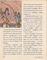 January 1977 Telugu Chandamama magazine page 56