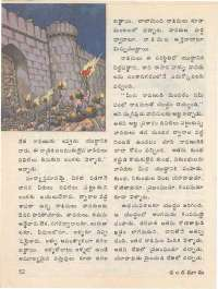 January 1977 Telugu Chandamama magazine page 54
