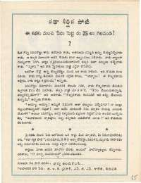 January 1977 Telugu Chandamama magazine page 65