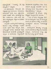 January 1977 Telugu Chandamama magazine page 39