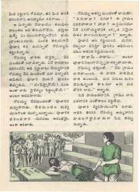 January 1977 Telugu Chandamama magazine page 34