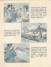 January 1977 Telugu Chandamama magazine page 64