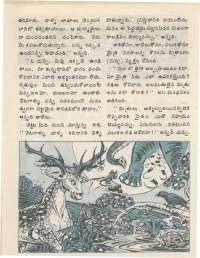 January 1977 Telugu Chandamama magazine page 10
