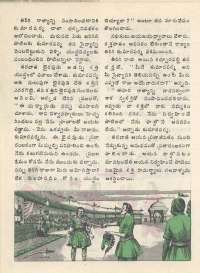January 1977 Telugu Chandamama magazine page 30