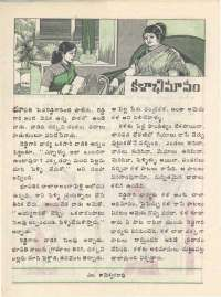 January 1977 Telugu Chandamama magazine page 42