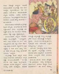 January 1977 Telugu Chandamama magazine page 57