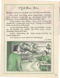 January 1977 Telugu Chandamama magazine page 47