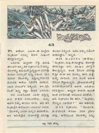 January 1977 Telugu Chandamama magazine page 9