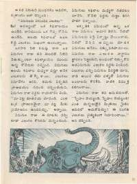 January 1977 Telugu Chandamama magazine page 11