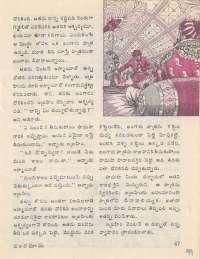January 1977 Telugu Chandamama magazine page 49