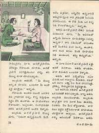 January 1977 Telugu Chandamama magazine page 38