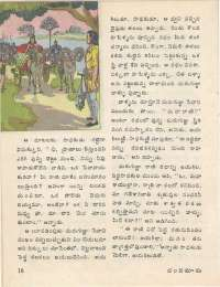 January 1977 Telugu Chandamama magazine page 18
