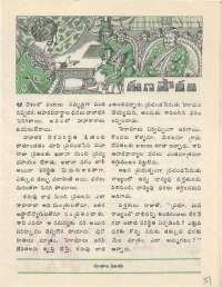 January 1977 Telugu Chandamama magazine page 51