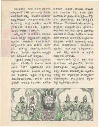 January 1977 Telugu Chandamama magazine page 50