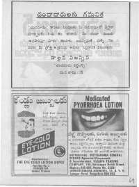 January 1977 Telugu Chandamama magazine page 69