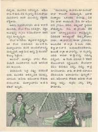 January 1977 Telugu Chandamama magazine page 46