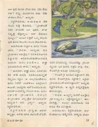 January 1977 Telugu Chandamama magazine page 15