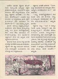 January 1977 Telugu Chandamama magazine page 44