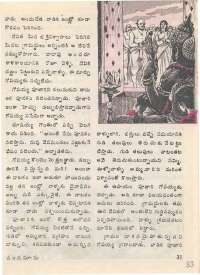 January 1977 Telugu Chandamama magazine page 33