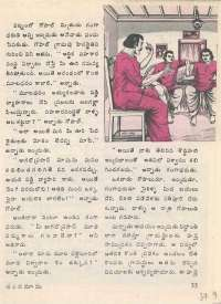 January 1977 Telugu Chandamama magazine page 37