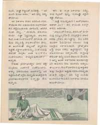 June 1977 Telugu Chandamama magazine page 44