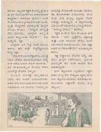 June 1977 Telugu Chandamama magazine page 36