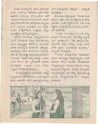 June 1977 Telugu Chandamama magazine page 28