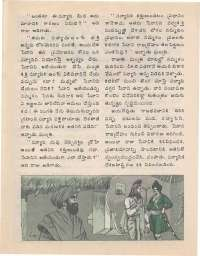 June 1977 Telugu Chandamama magazine page 48