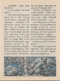 June 1977 Telugu Chandamama magazine page 9