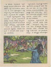 June 1977 Telugu Chandamama magazine page 17