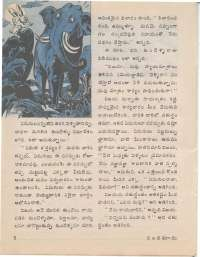 June 1977 Telugu Chandamama magazine page 8