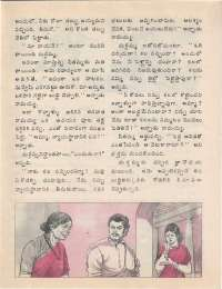 June 1977 Telugu Chandamama magazine page 50