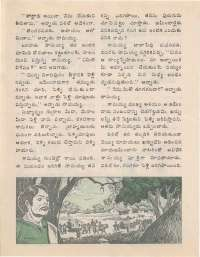 June 1977 Telugu Chandamama magazine page 41