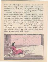 June 1977 Telugu Chandamama magazine page 42