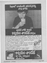 June 1977 Telugu Chandamama magazine page 66