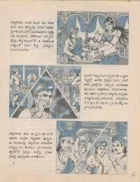 June 1977 Telugu Chandamama magazine page 61