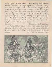 June 1977 Telugu Chandamama magazine page 21