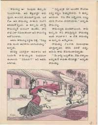 June 1977 Telugu Chandamama magazine page 38