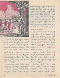 June 1977 Telugu Chandamama magazine page 34