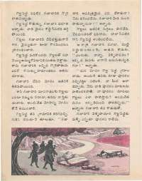 June 1977 Telugu Chandamama magazine page 46