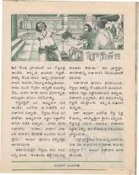 June 1977 Telugu Chandamama magazine page 45