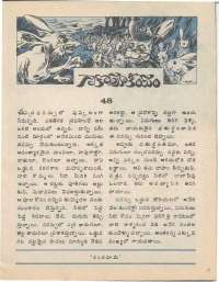 June 1977 Telugu Chandamama magazine page 7