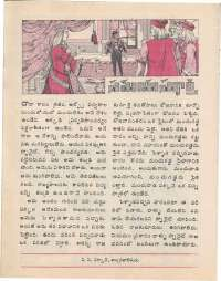June 1977 Telugu Chandamama magazine page 30